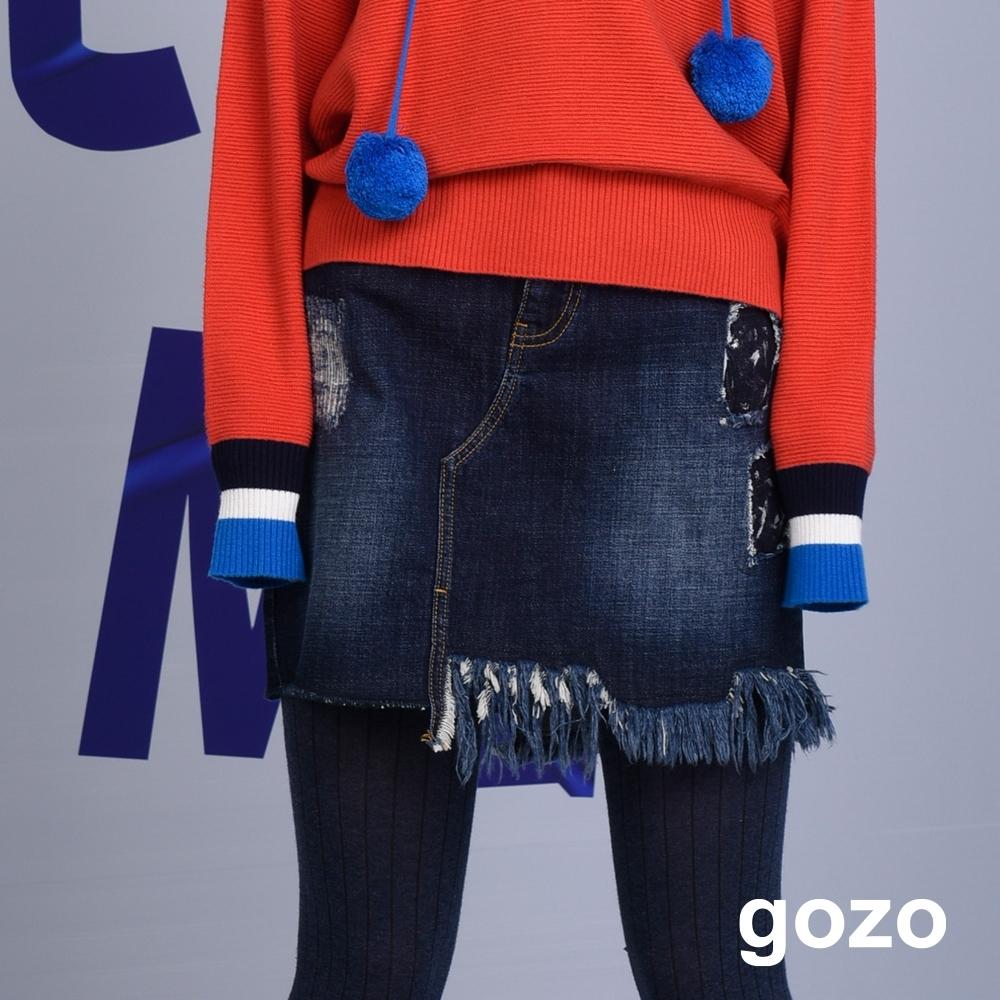 gozo 不規則刷破抽鬚牛仔裙(二色)