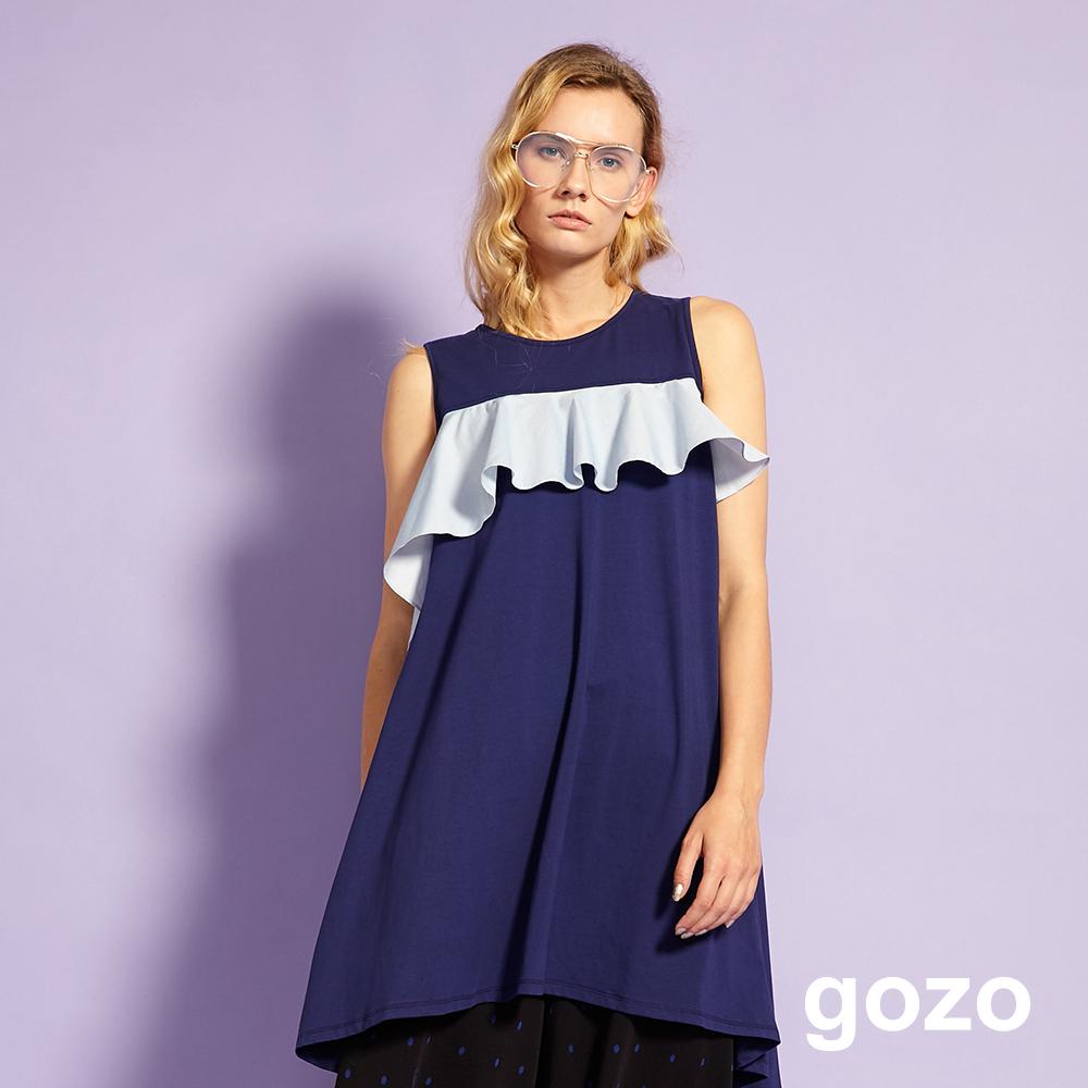 gozo 配色大波浪裝飾無袖洋裝(深藍)