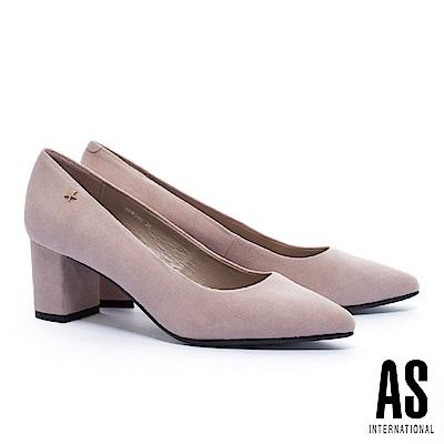 高跟鞋 AS 復古氣質星星鉚釘全真皮尖頭粗跟高跟鞋-米