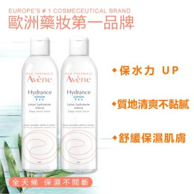 Avene 雅漾 24H玻尿酸保濕精華露200ml【二入組】