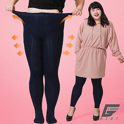 GIAT 竹炭大尺碼機能刷毛褲襪/九分(3入)