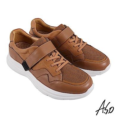 A.S.O機能休閒 萬步健康鞋 魔鬼黏款休閒鞋-卡其
