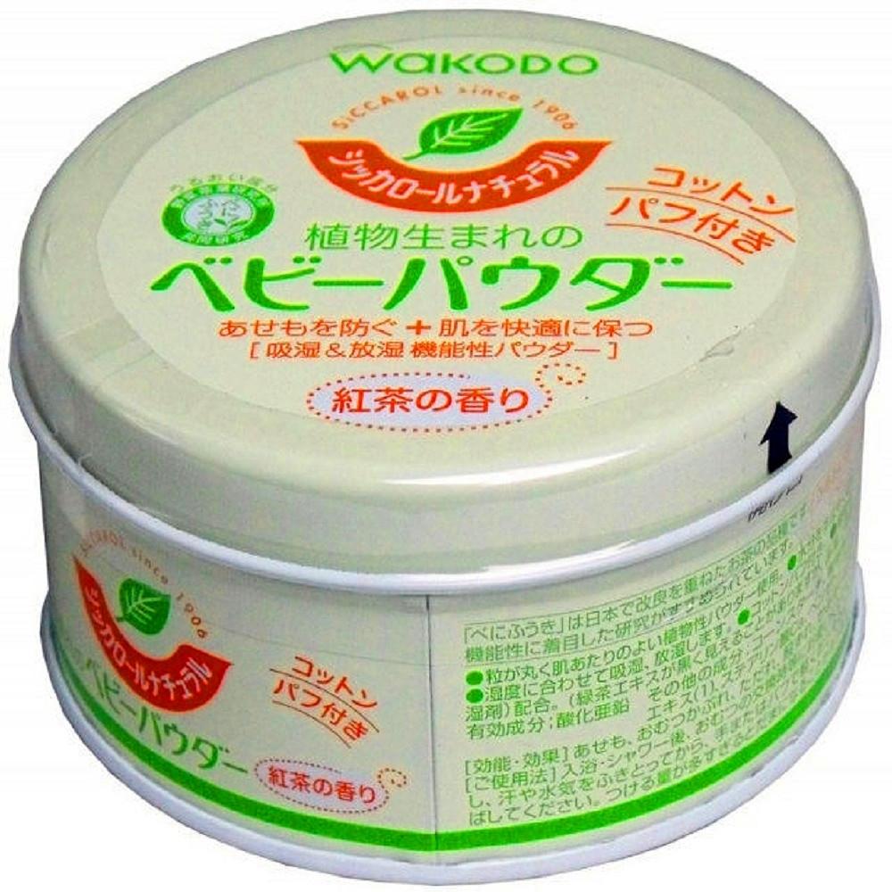 日本【和光堂】嬰幼兒玉米爽身粉 120g