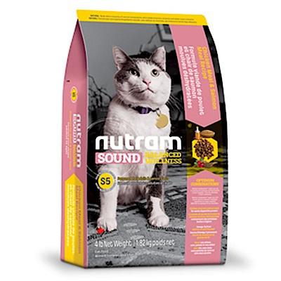 Nutram紐頓 S5 成貓(雞肉+鮭魚)配方 1.82KG