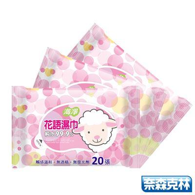 海淨 花語純水濕紙巾20抽x120包/箱