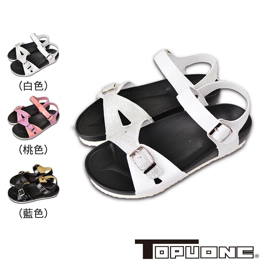 (雙11)TOPUONE童鞋 輕量減壓腳床型休閒涼鞋 黑.桃.白