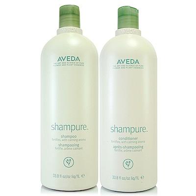 AVEDA 純香洗髮菁1000ml+純香潤髮乳1000ml