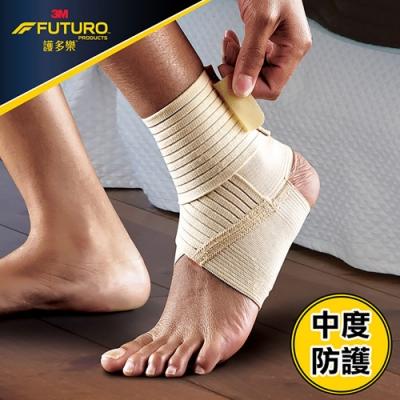 3M FUTURO護多樂 襪套纏繞型護踝 M/L/For Her-纖柔細緻剪裁 3款任選1