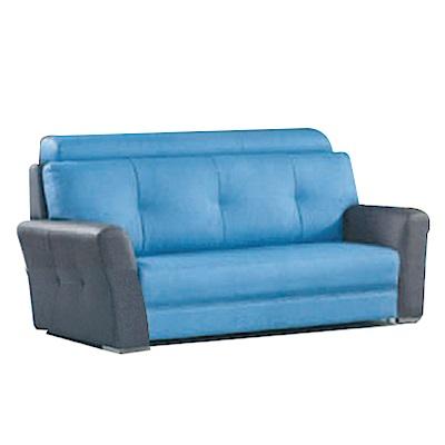 綠活居 納羅莎貓抓皮革三人座沙發椅(二色可選)-193x91x97免組