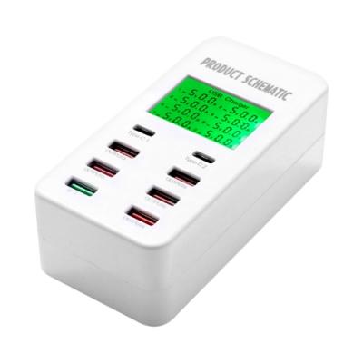 QC-A8T 八孔輸出智慧快充電壓顯示旅行USB充電器