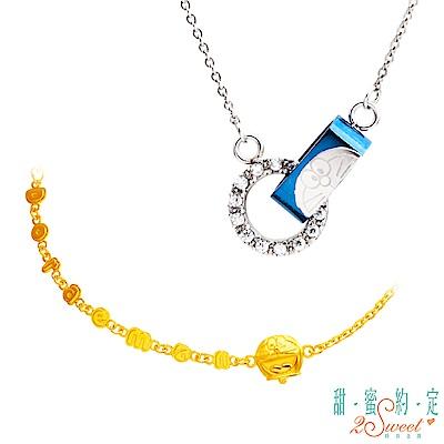 甜蜜約定 Doraemon 心的旋律哆啦A夢白鋼項鍊+歡樂黃金手鍊