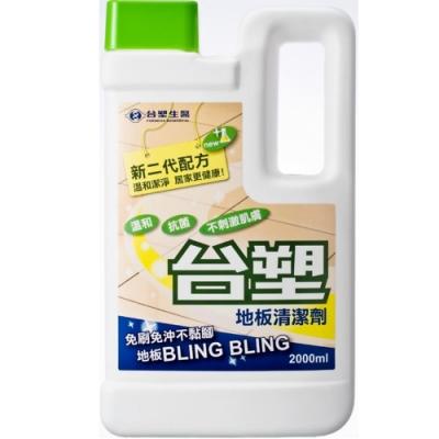 台塑生醫 地板清潔劑2000cc(6瓶)