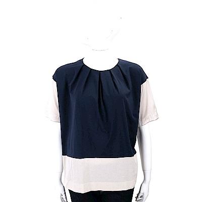 FABIANA FILIPPI 絲緞拼接落肩設計深藍色上衣