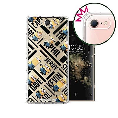 官方授權 小小兵 SONY Xperia XA2 Plus 空壓安全手機殼(黑字)