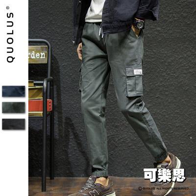 可樂思 雙側大口袋 高機能 抽繩 休閒 縮口 九分褲(b)
