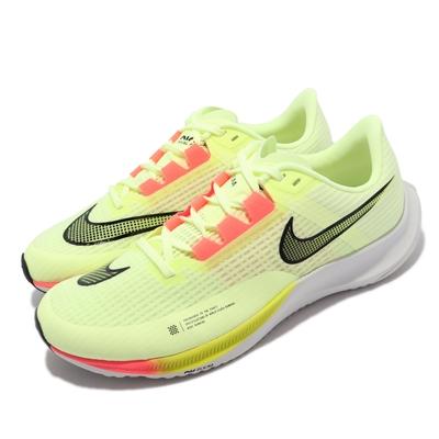 Nike 慢跑鞋 Zoom Rival Fly 3 運動 男鞋 氣墊 避震 路跑 輕量 透氣 包覆 球鞋 黃 黑 CT2405-700