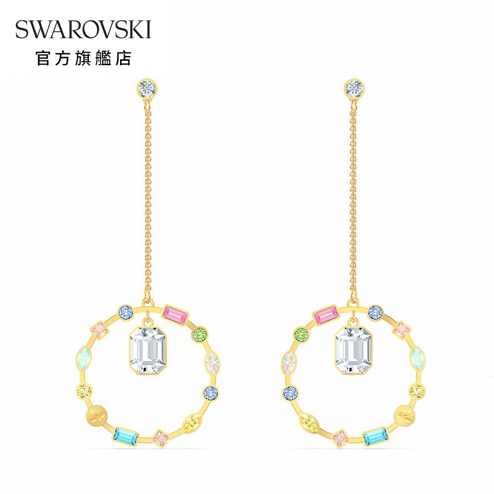 SWAROVSKI 施華洛世奇 Rainbow Swan 淡金色彩虹天鵝長鏈穿孔耳環