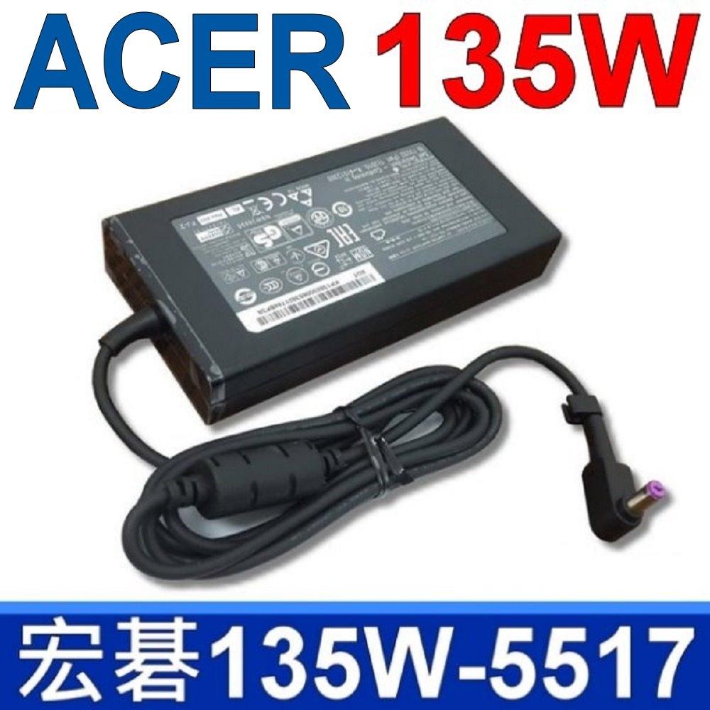 ACER 135W 變壓器 5.5*1.7mm Asprie V5-591G V5-592G VN7-591G VN7-592G VN7-791 VN7-792G
