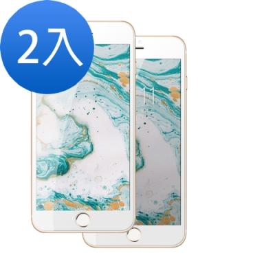 iPhone 7/8 4.7滿版 9H鋼化玻璃膜-超值2入組