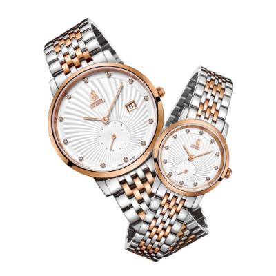ERNEST BOREL 瑞士依波路錶 喬斯系列玫瑰金鑲鑽對錶-白色37mm/25.5mm
