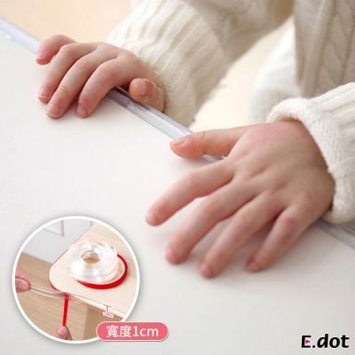 E.dot PVC透明居家兒童安全防護防撞條