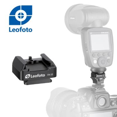 Leofoto 徠圖 FA-10閃光燈快裝冷靴座