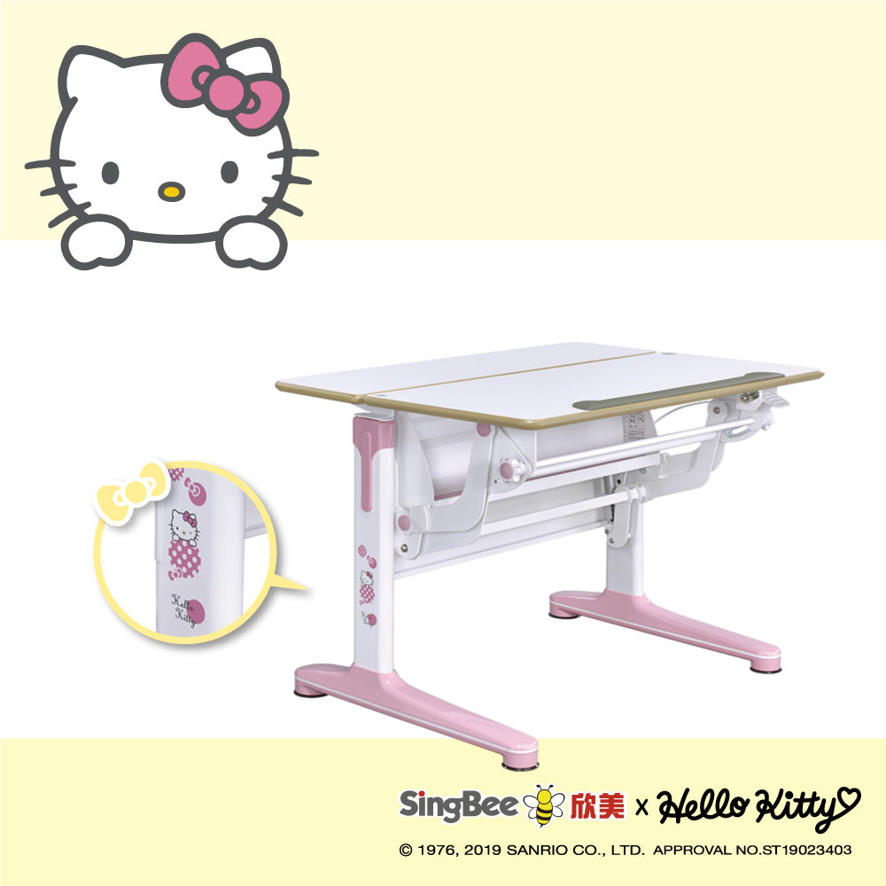【SingBee欣美】Hello Kitty 實木樺木氣壓桌-兒童成長桌/台灣製/學生