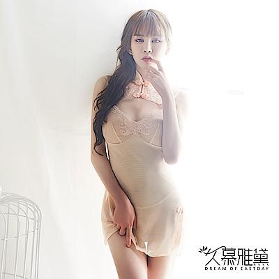 性感睡衣 古典高領蕾絲透紗旗袍短裙睡衣。香檳色 久慕雅黛