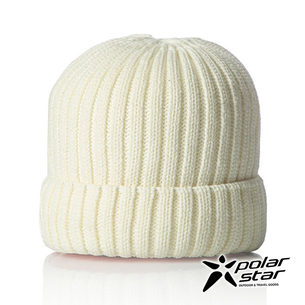 【PolarStar】中性 素色保暖帽『白』P18602