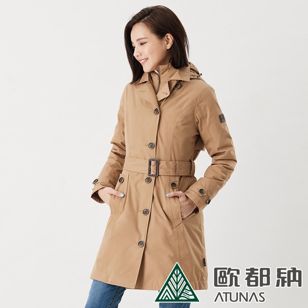 【ATUNAS 歐都納】女款都會時尚GORE-TEX防水透氣+羽絨保暖二件式長版大衣外套A1GT2008W核果棕