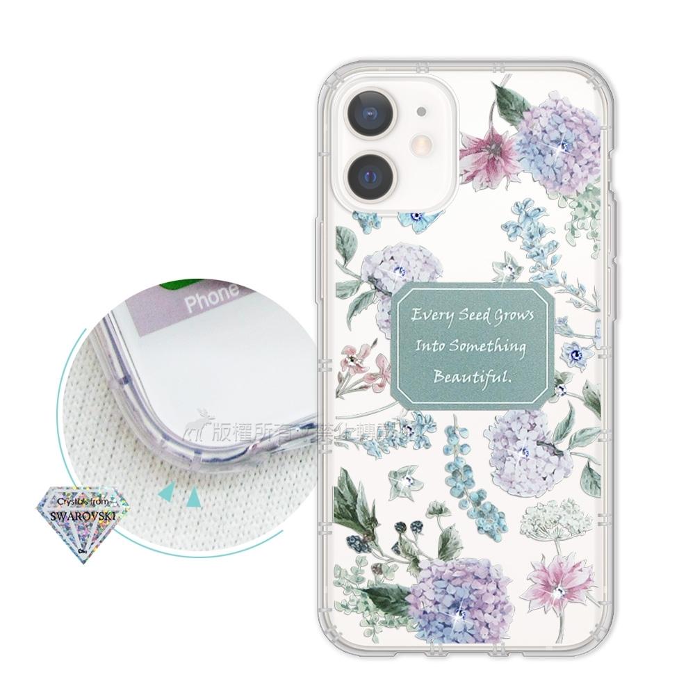 iPhone 12 / 12 Pro 6.1吋 共用 浪漫彩繪 水鑽空壓氣墊手機殼(幸福時刻)