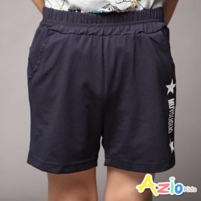 Azio Kids 男童 短褲 星星字母印花運動短褲(藍)