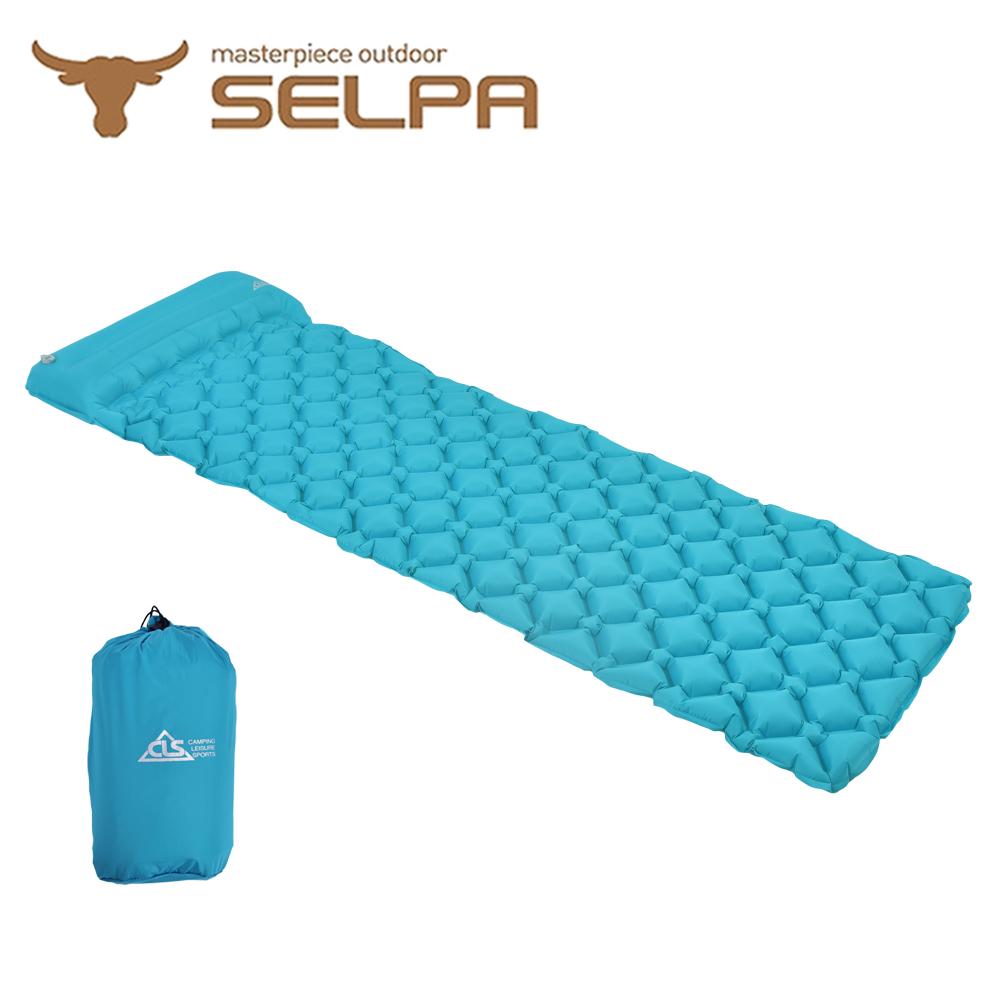 韓國SELPA 加大型蛋巢設計加厚帶枕充氣睡墊/充氣床/露營/登山 四色任選