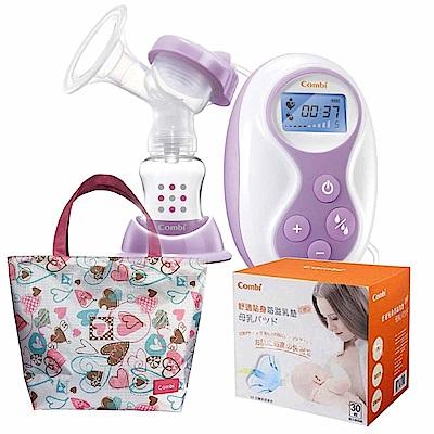 【麗嬰房】Combi 自然吸韻電動吸乳器春漾優惠組