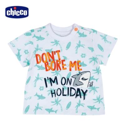 Chicco- TO BE BB-海灘鯊魚短袖上衣