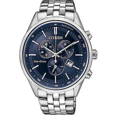 CITIZEN星辰  商務菁英計時光動能腕錶(AT2140-55L)-藍/42mm