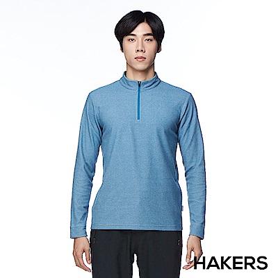 【HAKERS】男款 半開襟保暖輕刷毛衫(森藍色)