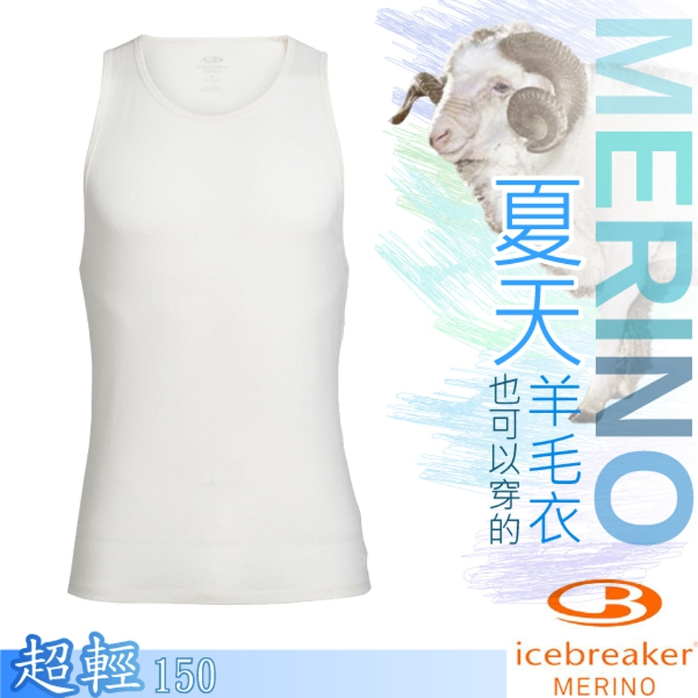 Icebreaker 男款 Anatomica 美麗諾羊毛 圓領坦克背心.排汗衣_雪白