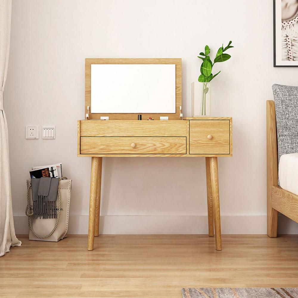 hoi! 北歐簡約原木色多功能收納化妝桌 EN1C V2 (H014260520)