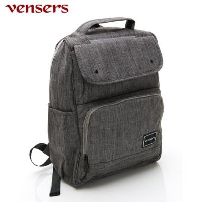 【vensers】簡約尼龍後背包(R030201深灰)