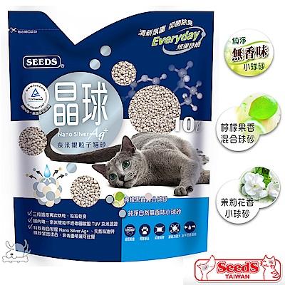 SEEDS 惜時 晶球奈米銀粒子貓砂系列 10L X 3包