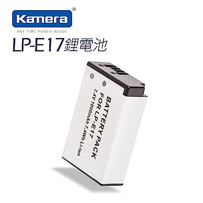 Kamera 鋰電池 for Canon LP-E17