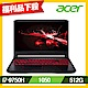 Acer AN515-54-72ES 15吋電競筆電(i7-9750H/GTX 1050/8G/512G SSD/Nitro/黑/福利品) product thumbnail 1