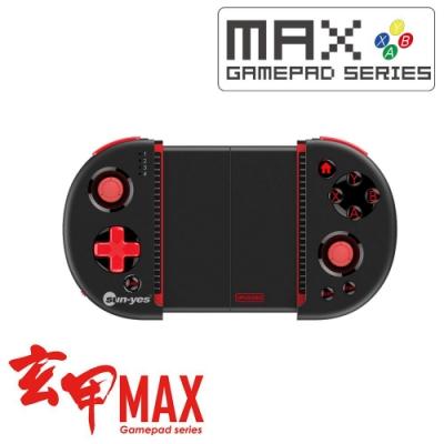 SUN-YES藍牙搖桿R0052-MAX玄甲 送贈品2選1
