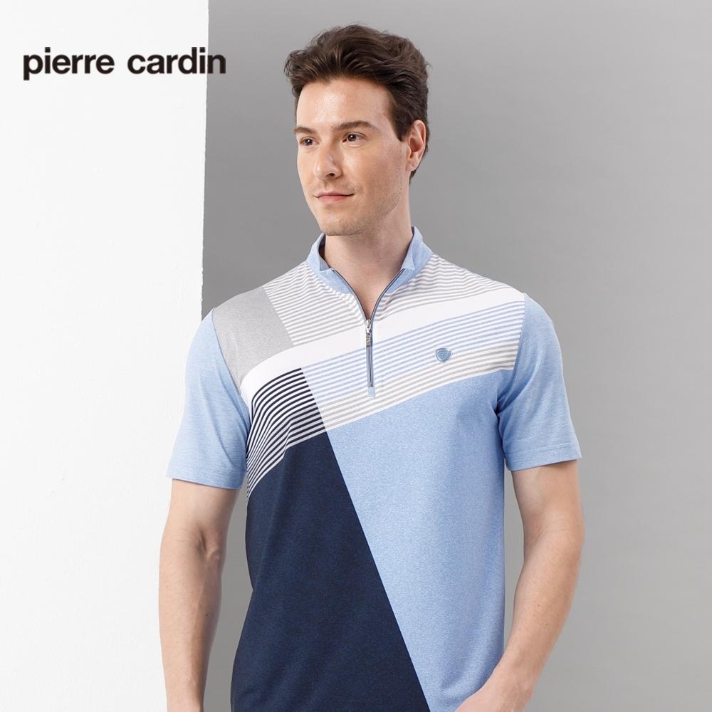 Pierre Cardin皮爾卡登 男裝  吸濕排汗立領短袖polo衫上衣-藍色(5177230-35)