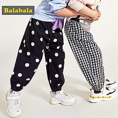 Balabala巴拉巴拉-鬆緊設計舒適純棉寶寶縮口褲-中性 (2色)