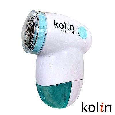 歌林kolin電池式電動除毛球機(KLB-SH08)