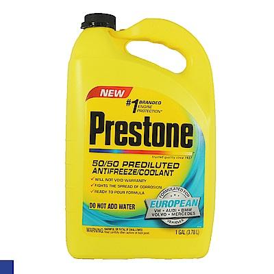 Prestone 50% 水箱精 VW(福斯)、BMW、BENS(賓士)、AUDI 皆適用