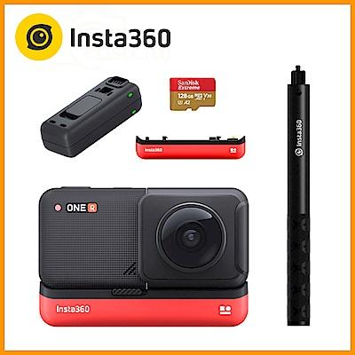 Insta360 ONE R 全景鏡頭套組 (東城代理商公司貨) 贈128G卡+隱形自拍棒+原廠電池+原廠充電器