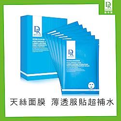 Dr.Hsieh 玻尿酸長效保濕面膜(6片/盒)